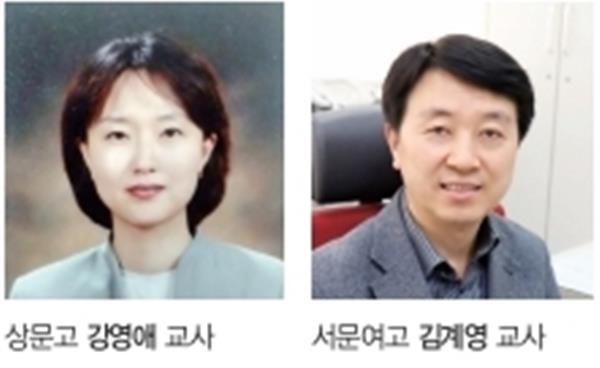 강남서초 5개 고교 6월 모의평가 영어 영역 어땠나?