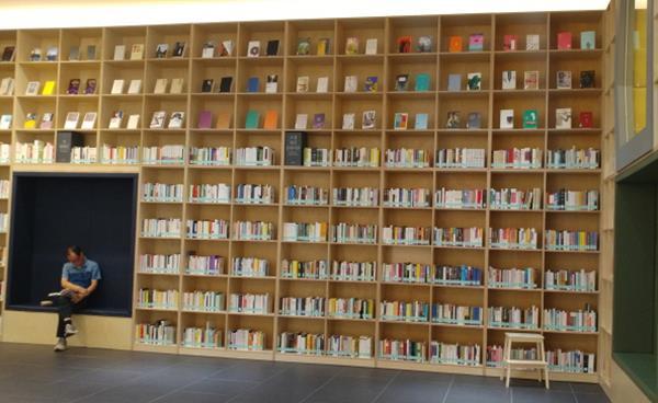 송파책박물관