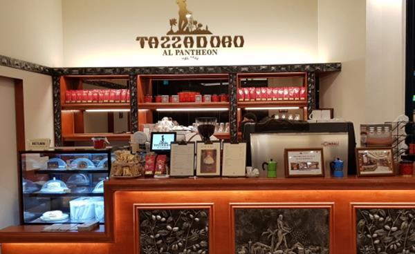 이태리 로마 3대 커피숍 '타짜도르'가 강남에