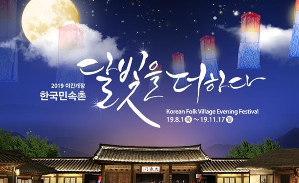 분당·용인 9월 문화공연