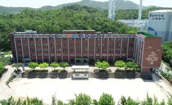 강남 특성화고 탐방 - 대진디자인고등학교