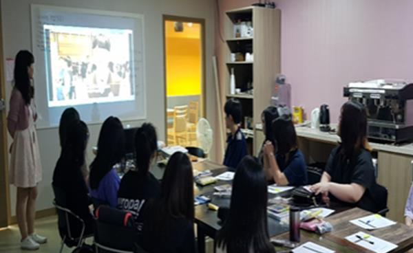 고양시 청소년상담복지센터 '학교밖청소년 지원 프로그램'