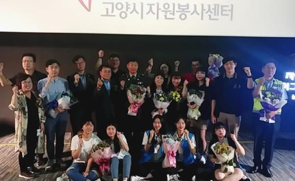 2019 고양시 자원봉사 이그나이트 대회 현장