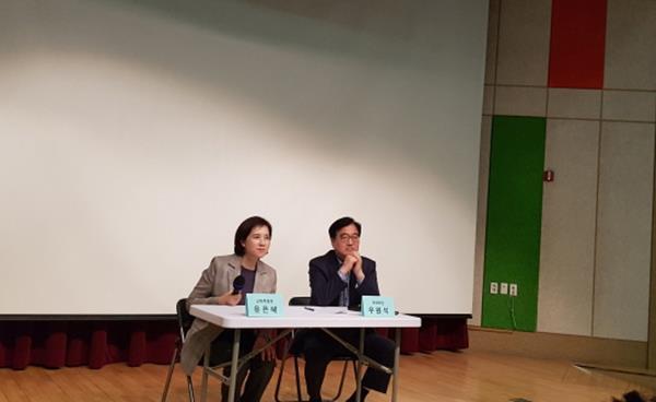 유은혜 사회부총리 겸 교육부장관 초청 정책간담회