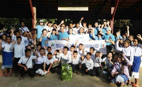 서초구자원봉사센터 '외교부 민원실 자원봉사단'