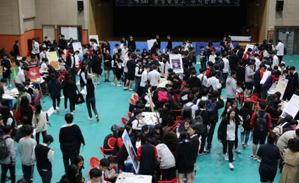 분당 중앙고등학교 '수학문화 축제' 현장을 가다
