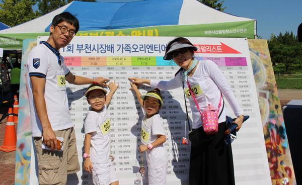 교육 특강부터 뮤지컬까지… 부천 시내 곳곳에서 풍성한 문화 행사