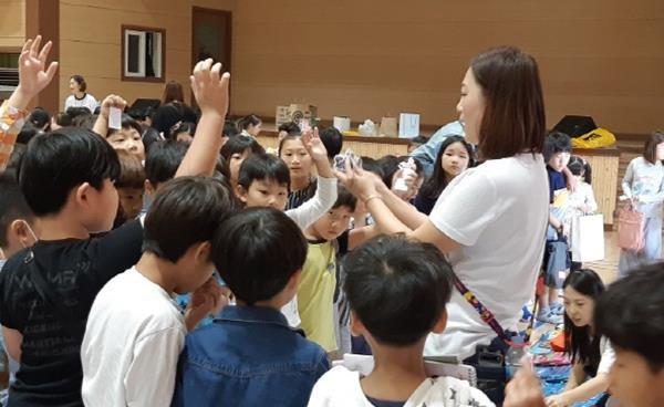 지산초 학부모회, '2019 지산 나눔바자회' 개최