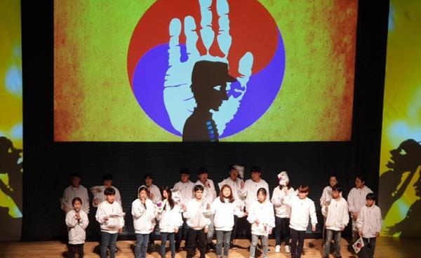 3.1운동 100주년 기념 '평화역사 문화예술체험 활동'