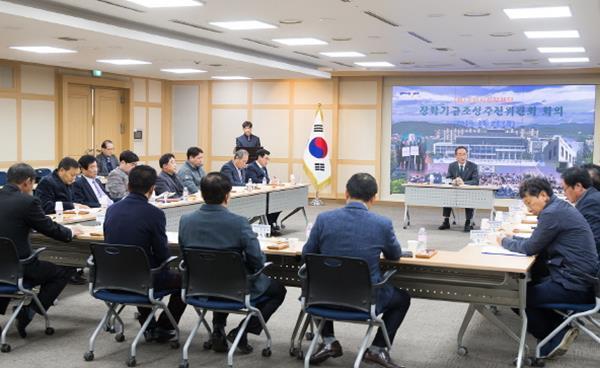 317억 조성 구미시장학재단, 체계정비 본격 활동
