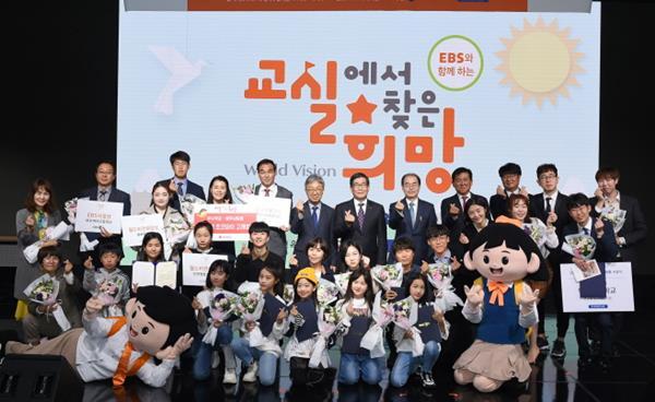 대구 수성초등학교, 학교폭력예방캠페인 최우수교 선정