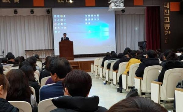 고입기획-대진고등학교 2020학년 신입생 입학설명회
