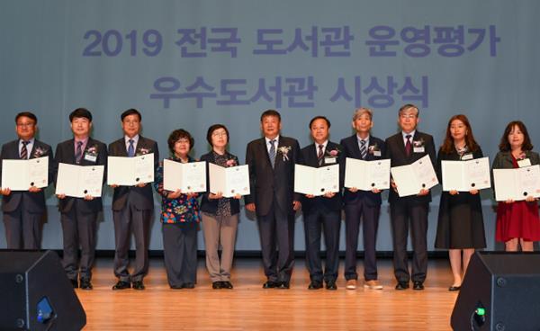 백마중학교 '제56회 전국도서관대회' 학교도서관 부문, 문체부장관표창 수상