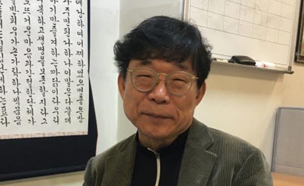 류근원 동화작가 '신데렐라 구둣방' 발간