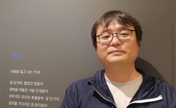 선생님의 책꽂이- 대화고등학교 송원석 교사
