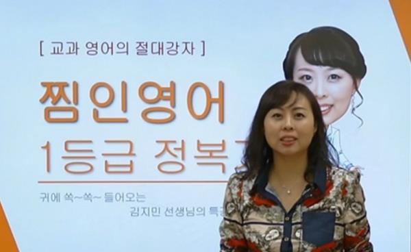 중계동 은행사거리 영문법·서술형 영작에 강한 '김지민영어학원' 탐방