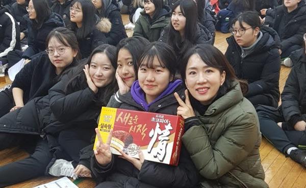 우리 학교 스타샘 - 영파여고 임은혁 3학년부장교사