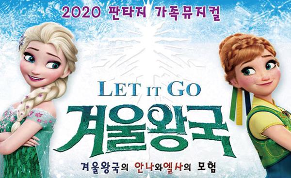 성남·용인 겨울방학 공연 특집