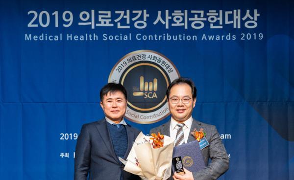 이화여자대학교 의료원, 의료건강 사회공헌대상 수상