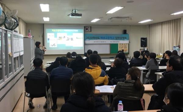 일산 백송고등학교 입학설명회 현장 스케치