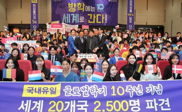 구미대 글로벌학기, 2500명 해외파견, 해외취업률 96%