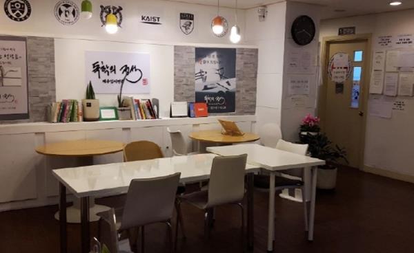 '독학의 정석' 예비고1~3학년 대상 윈터스쿨 참가자 모집