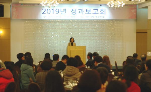 구미여성인력개발센터 직업전문교육 성과 보고회