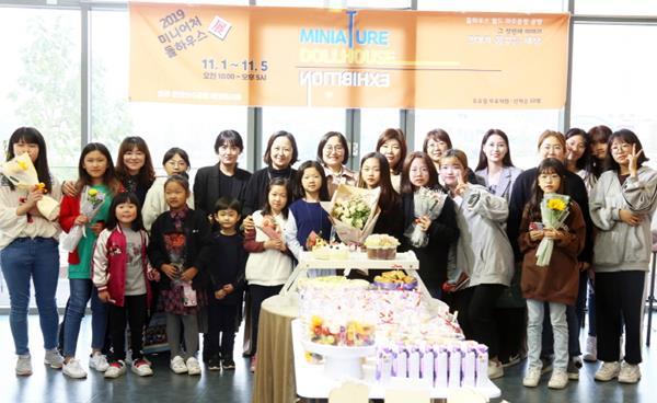 돌하우스공방 1주년 기념 전시회 개최
