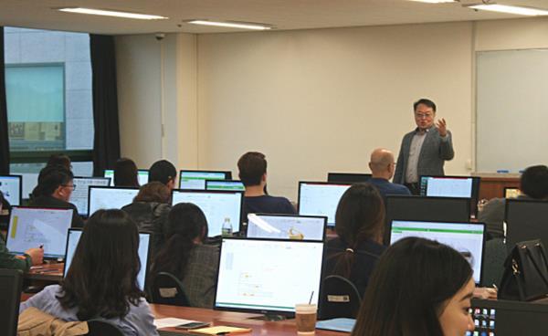 세종대학교 관광대학원, 2020년 석사학위 과정 전기 신입생 모집