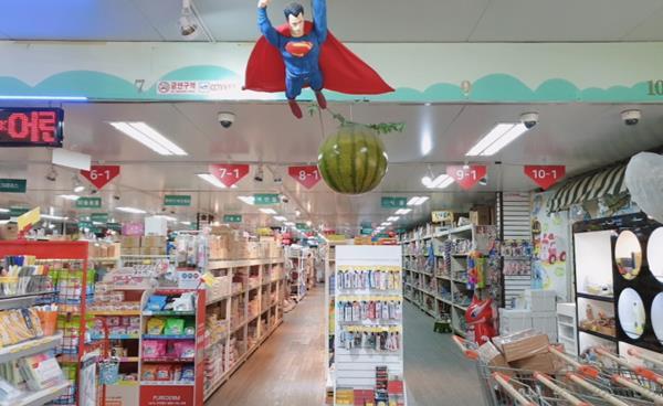일산파주지역 문구 완구 생활용품 창고형 할인매장 '디케이지(DKG)'