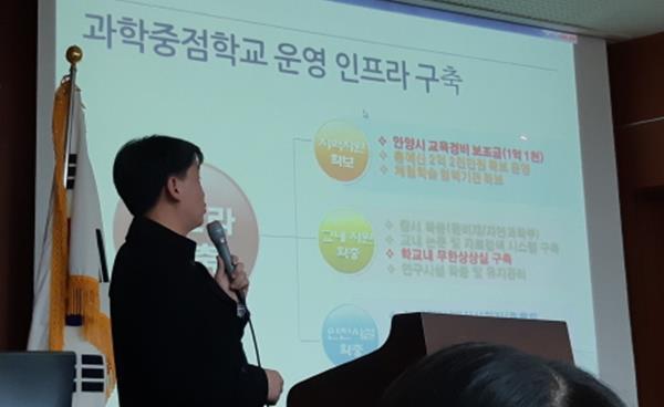 고교 입학설명회 현장을 가다_부흥고등학교