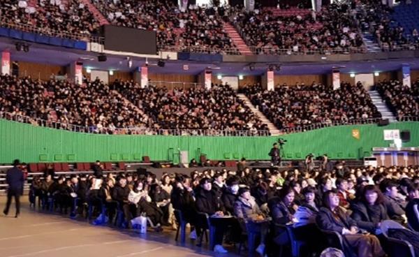 송파메가스터디학원 12월 16일 신규 오픈