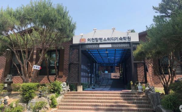 남학생 전문 탑텐스터디기숙학원, 재수정규반 모집