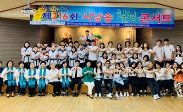 서초 가족봉사단 '아름다운 리더들의 모임'