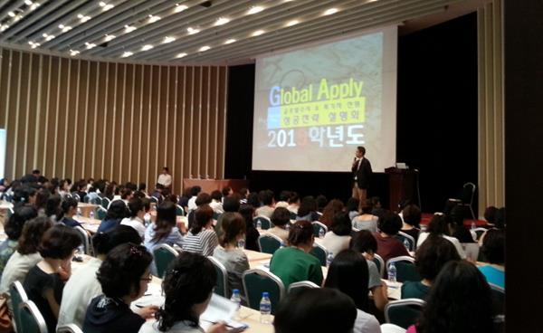 세한아카데미 - 일본G30 명문대 입학 전략<2>