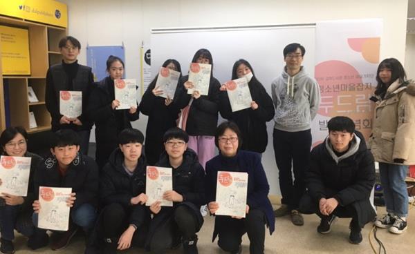 교하도서관 청소년 마을 기자단