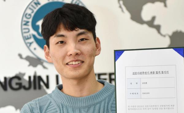 영진전문대학교 간호학과, 간호장교 1호 배출