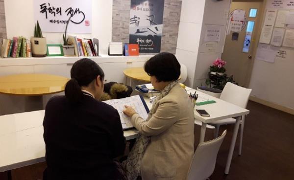 학생들에게 인정받는 일산 '독학의정석', 독학재수생 모집