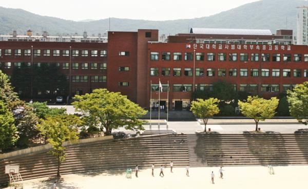 단대부고, 2020 강남구 고등학교 진로진학 사업 거점학교 선발