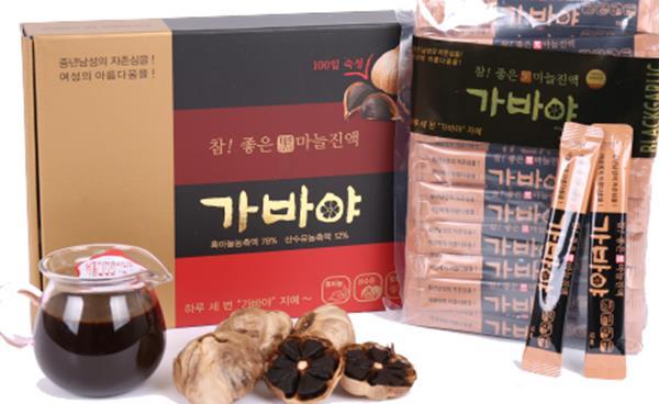 알리신 풍부한 가바 함유 흑마늘 진액, 면역력 향상에 도움