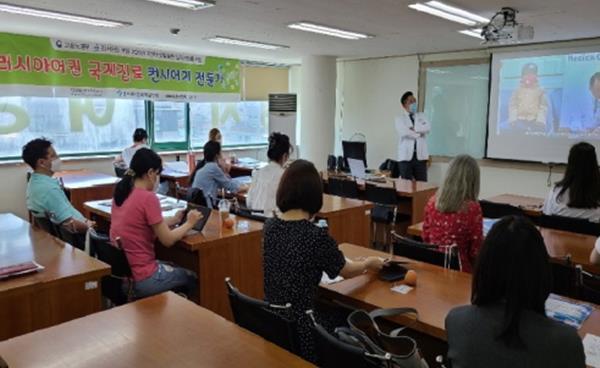 포스트코로나 시대, 의료관광산업 인력 양성을 위한 '러시아어 사용국가 특화 국제진료 컨시어지 전문가과정' 직업훈련 실시