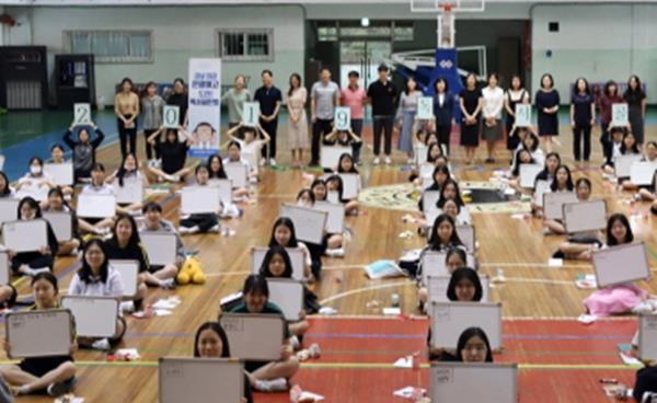 2020년 강남서초 학교 탐방 <은광여자고등학교>