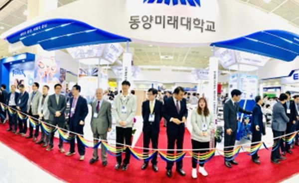 특별 기획1 _ 전문대의 기술 경쟁력, '동양미래대학교'를 가다!