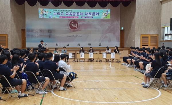 2020년 안양군포의왕 학교 탐방 <수리고등학교>