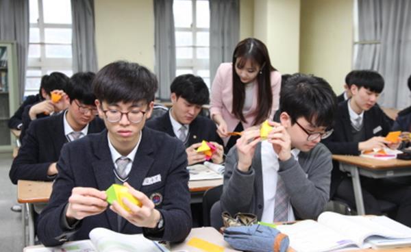 2020년 강남서초 학교 탐방 <중산고등학교>