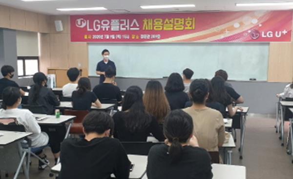 """영진전문대학교 경영회계서비스계열, """"대기업 취업 잡았어요"""""""