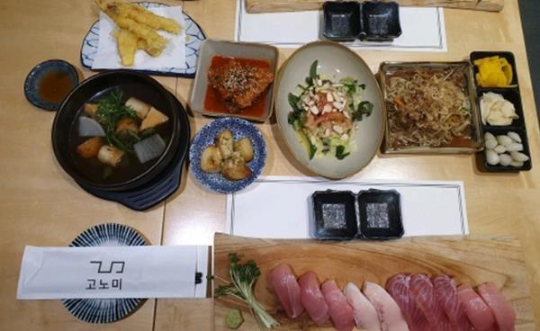 보정동 카페거리 참치 전문점, '고노미'