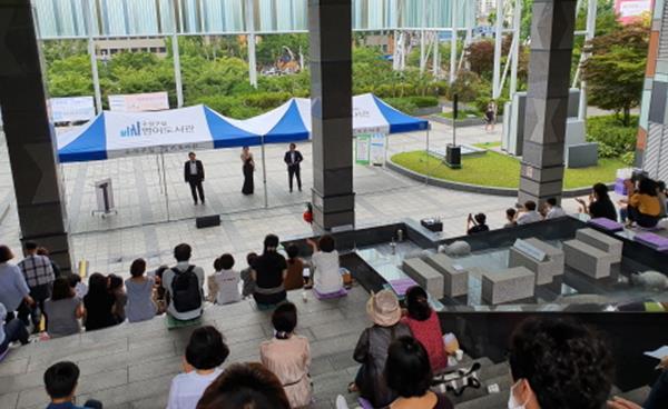 대구 수성구 범어도서관, 가을마중 4색 런치음악회 개최
