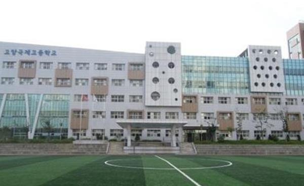 2021학년도 고입전형 특집 - 고양 파주 지역 선발형 후기 학교