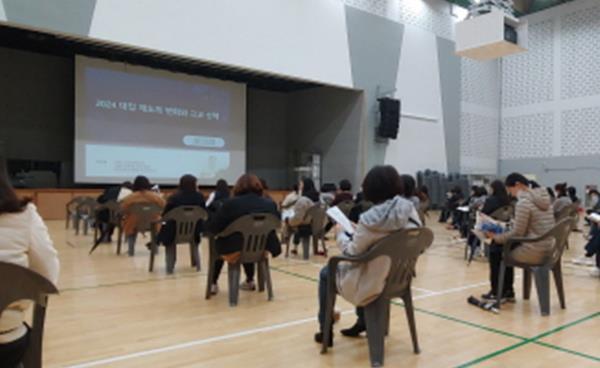 2021학년도 상명고등학교 입학설명회